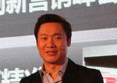 魏江雷 联想集团副总裁、中国区CMO