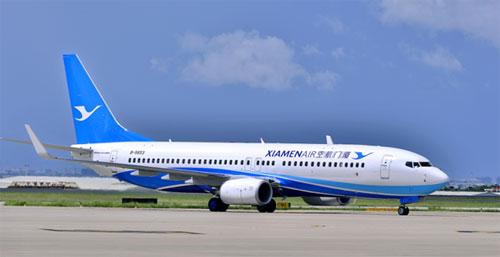 厦航正式发布全新企业logo和飞机涂装